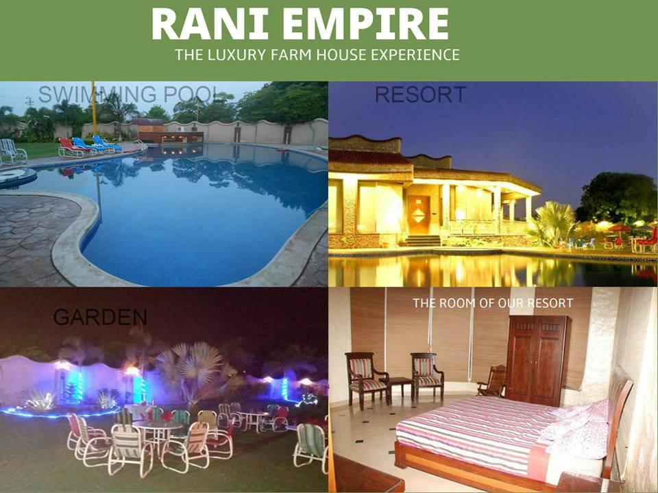 About Rani Empire